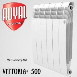 Биметаллический радиатор Royal Thermo Vittoria+