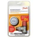 Термостатический элемент Danfoss RA 2991