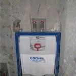 """Замена водопровода и канализации """"Балакирево"""""""