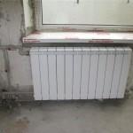 Радиаторы ценрального отопления