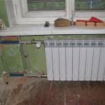 Замена отопления + терморегуляторы