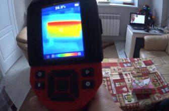Устранение проблемы холодных радиаторов в одном из новостроев Харькова ЖК «ДУЭТ»
